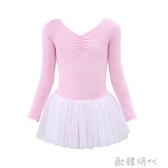 兒童舞蹈服女童練功服夏季吊帶芭蕾舞裙短袖幼兒中國舞服裝演出服 歐韓時代