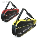 羽毛球拍包朗寧羽毛球包2-3支裝單肩羽毛球拍包背包袋子YYS 快速出貨