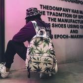 後背包森系日韓版變色楓葉樹葉書包男女背包高中學生書包☌zakka