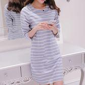 洋裝 大碼韓版長袖連身裙女時尚百搭顯瘦條紋打底裙 米蘭街頭