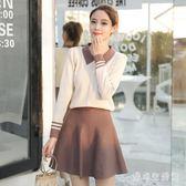 兩件式洋裝2019韓版娃娃領長袖顯瘦針織衫a字半身裙兩件套 mj11243『愛尚生活館』