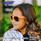【愛吾兒】美國 BABIATORS Babiators航海員系列 - 橘子汽水(0-2歲/3-5歲/6-10歲)