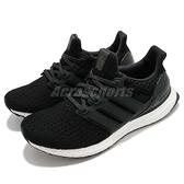 adidas 慢跑鞋 UltraBOOST W 黑 白 運動鞋 頂級緩震 黑白 運動鞋 女鞋【ACS】 BB6149