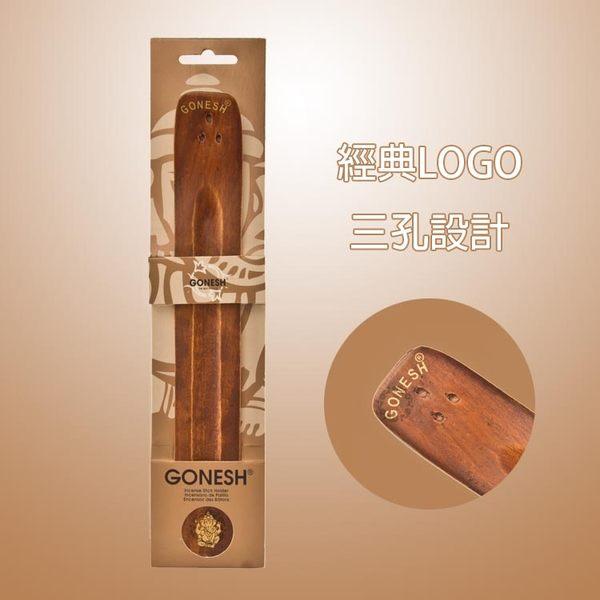 Gonesh 經典原木紋 專用三孔線香板 美國原裝 線香座【GO030】精油線香