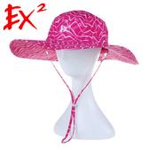 EX2 女快乾印花寬沿帽 UPF50+『桃紅』361343 遮陽帽|棒球帽|遮頸帽|抗UV|防曬