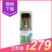 EcoTools 蜜粉刷(1600)1支入【小三美日】 散粉刷/腮紅刷 原價$299