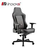 i-Rocks 艾芮克 T08 PLUS 高階電腦椅