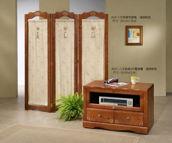 8號店鋪  全實木鄉村風係列 3尺電視櫃 淺胡桃色 訂製傢俱~客製化全實木傢俱~工廠直營