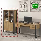 【水晶晶家具/傢俱首選】JF0805-2雅博德3尺經典黃金橡木色雙門開放書櫃(左)~~台製精品