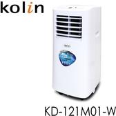 【含運無安裝】歌林移動式冷氣2坪KD-121M01-W