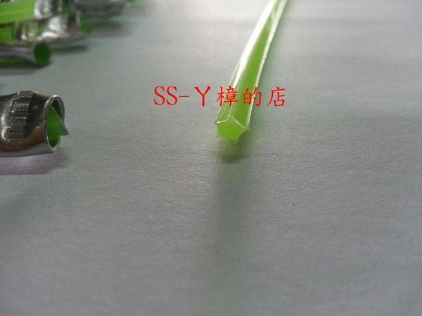 (螢光綠) 割草機牛筋繩.牛筋線.牛筋條 ~五角型 / 星型~100條裝3.7mm(含稅價)
