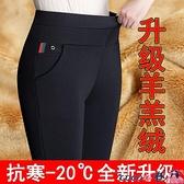 打底褲 2021秋冬季外穿打底褲女大碼加絨加厚黑色休閒高腰褲子女小腳褲 coco