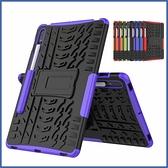 三星 Tab S7 T870 Tab S7 Plus T970 輪胎紋 平板殼 平板套 防摔 支架 保護殼 平板保護套