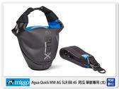 【免運費】回函送三好禮~ Miggo 米狗 AGUA MW AG-SLR BB 45 大 防水相機包(BB45,湧蓮公司貨)阿瓜