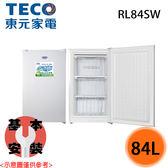 【TECO東元】84公升 單門直立式冷凍櫃 RL84SW 送貨到府+基本安裝