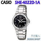 CASIO 卡西歐★CASIO Sheen系列 溫柔特質珍珠花紋計時女錶(黑)★SHE-4022D-1A