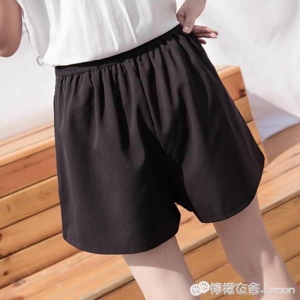 雪紡短褲 夏季薄款雪紡短褲女胖MM200斤寬松顯瘦加大碼高腰a字女式寬管褲子 檸檬衣舍