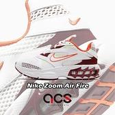Nike 休閒鞋 Wmns Zoom Air Fire 白 酒紅 橘 氣墊 女鞋 慢跑鞋【ACS】 CW3876-600