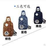 日韓版帆布胸包學院休閑MK男包斜挎包運動單肩包女高中學生印花背 城市科技