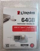 全新 KINGSTON MicroDuo TypeC U3.1 64GB ( DTDUO3C/64GB )