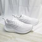 ADIDAS ALPHALAVA 男女款 慢跑鞋 運動鞋 FY0190 全白 全尺碼【iSport愛運動】
