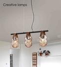 【燈王的店】北歐風 吊燈3燈 客廳燈 餐廳燈 吧檯燈 301-98066-1