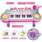 兒童玩具電子琴 嬰幼兒鋼琴早教麥克風玩具 LR1818【每日三C】TW