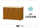 【MK億騰傢俱】AS286-03樟木色4尺石面收納餐櫃