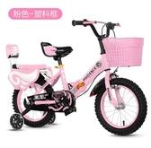 兒童自行車鳳凰折疊2-3-6歲輕便寶寶腳踏單車78-9-10歲男女孩童車LX春季特賣
