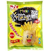(有效期限至2019.04.11)【嘉南】咔啦MINI脆薯-鹽味/包(105g)-奶蛋素