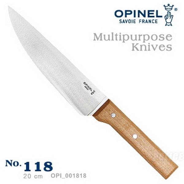 法國OPINEL The Multipurpose Knives 多用途刀系列-不銹鋼主廚刀(公司貨)#001818