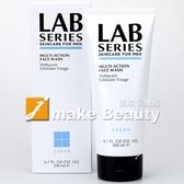 LAB SERIES雅男士 多功能潔面乳(200ml)(限量加大版)《jmake Beauty 就愛水》