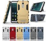 24hr 火速出貨紅米note3 手機殼手機套防摔支架保護套新品鎧甲全包邊tpu 防震商務