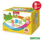 三多金盞花QQ軟糖(40包/盒)~超值買一送一(產品效期至2019年11月,特價商品,售完為止)