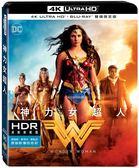 【停看聽音響唱片】【BD】神力女超人雙碟限定版『4K』