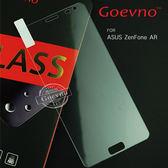 Goevno ASUS ZenFone AR ZS571KL 玻璃貼 鋼化膜 9H硬度 非滿版 保護貼
