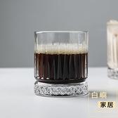 2個裝 家用玻璃水杯美式下午茶拿鐵冰咖啡杯小奢華【白嶼家居】