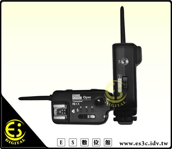 ES數位館 PIXEL 品色 Opas Canon 無線閃燈觸發器 兩組 2.4G 喚醒 分組 快門 閃燈搖控器 400米 離機閃