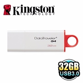 [富廉網] 金士頓 Kingston DTIG4 32G DataTraveler G4 32GB USB3.0 隨身碟