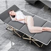 折疊躺椅 折疊床單人午睡辦公室午休躺椅家用成人簡易便攜行軍床多功能TW【快速出貨八折搶購】