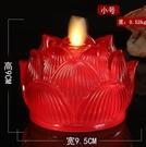 仿真蠟燭燈酥油燈供燈佛燈家用電子蠟燭