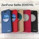 感應視窗皮套 ASUS ZenFone Selfie ZD551KL (5.5吋)