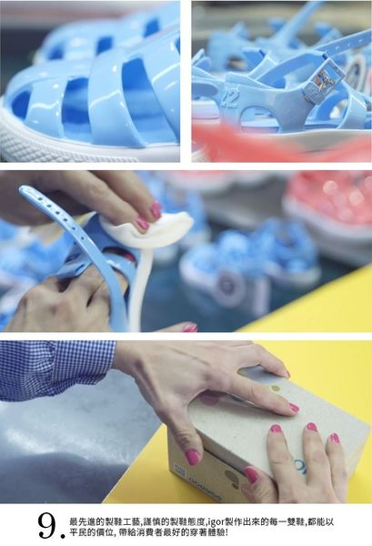 IGOR 西班牙經典果凍鞋-童-藍/白