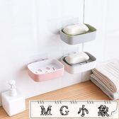肥皂盒浴室置物架香皂架免打孔皂盒 肥皂盒