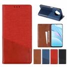 小米 紅米Note9 紅米Note9 Pro MX109磁吸款 手機皮套 插卡 支架 掀蓋殼 保護套 皮套