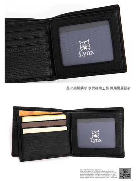 Lynx - 自信熟男真皮系列9卡1照短夾-共2色