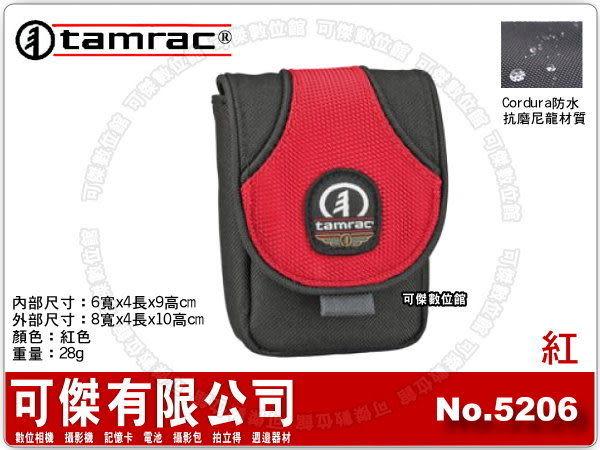 可傑有限公司 全新 Tamrac 5206 紅色 數位相機包 國祥總代理 瘋狂下殺