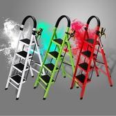 梯子家用摺疊梯加厚室內人字梯移動樓梯伸縮梯步梯多 扶梯極客