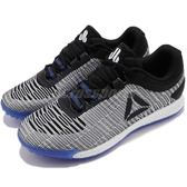 Reebok 訓練鞋 JJ II Low 白 黑 藍 健身專用 運動鞋 明星代言款 【PUMP306】 CN2220