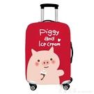 米蘭 加厚拉桿箱保護套20行李箱套24旅...